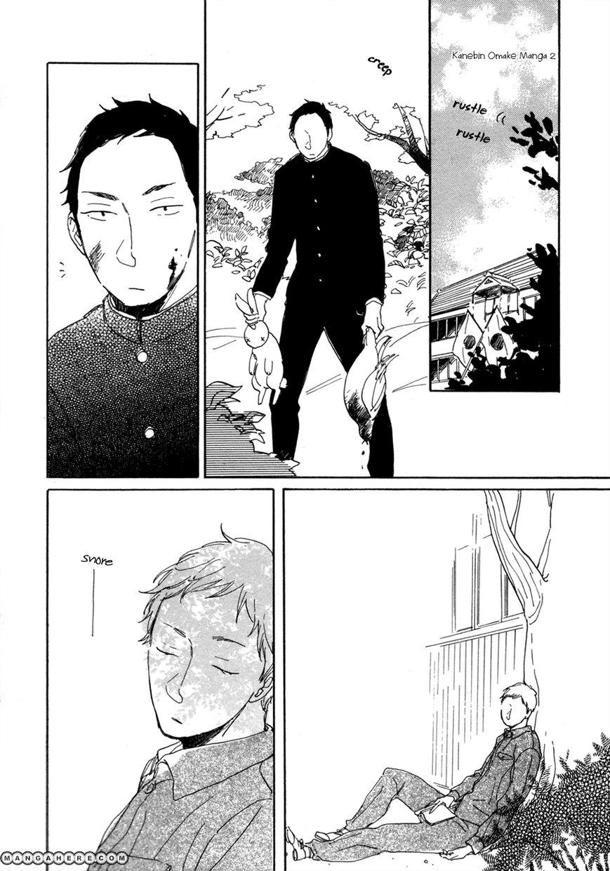 Kanemochi-kun to Binbou-kun 6.5 Page 3