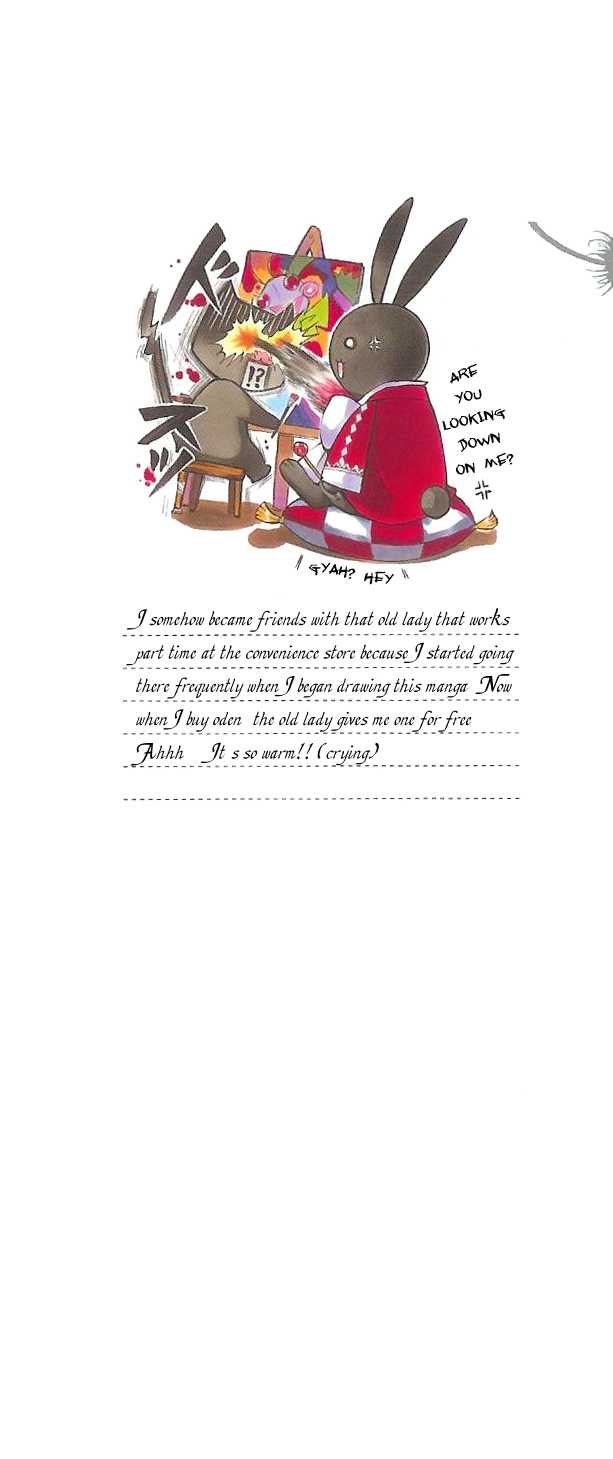 Pandora Hearts 5 Page 2