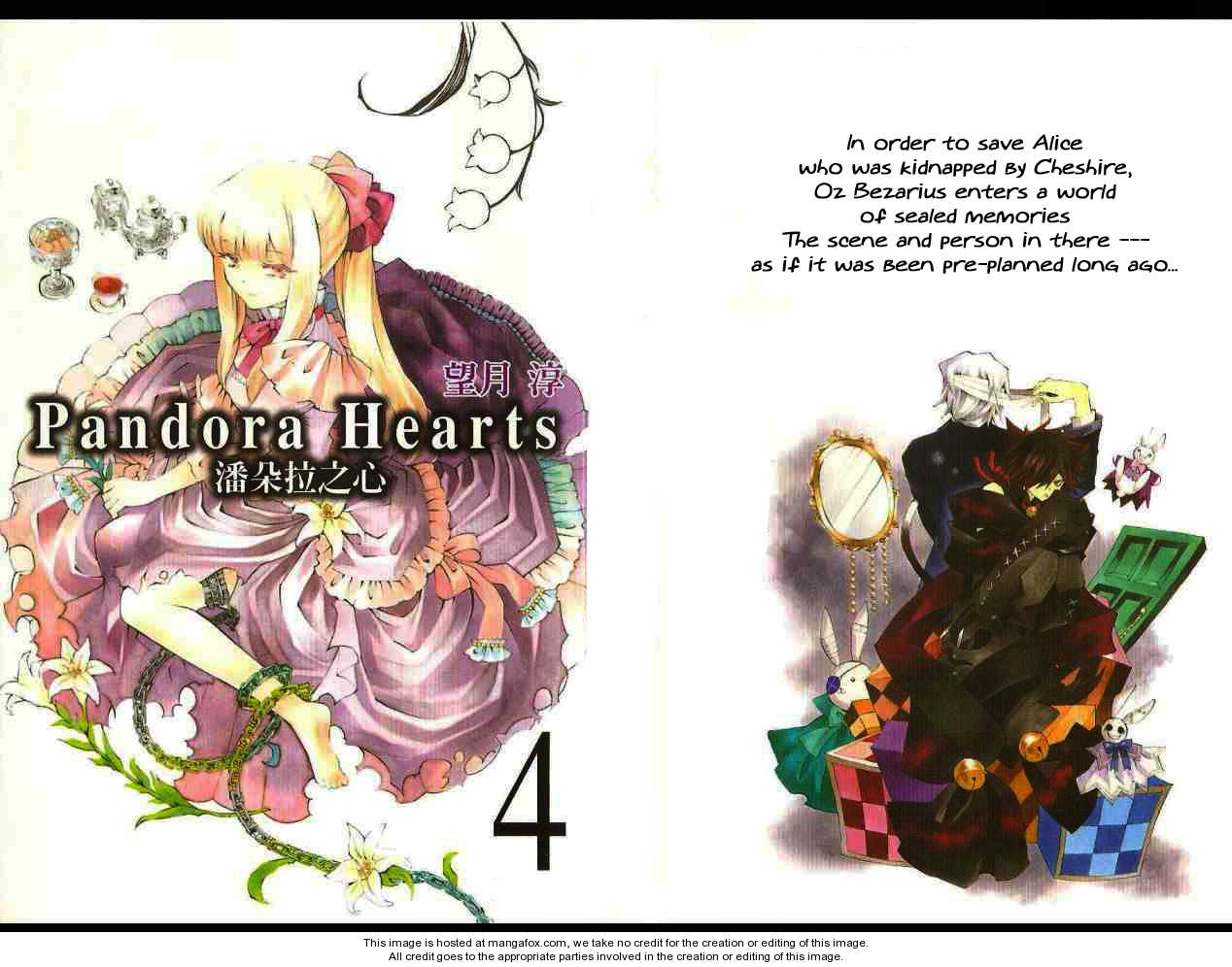 Pandora Hearts 14 Page 2