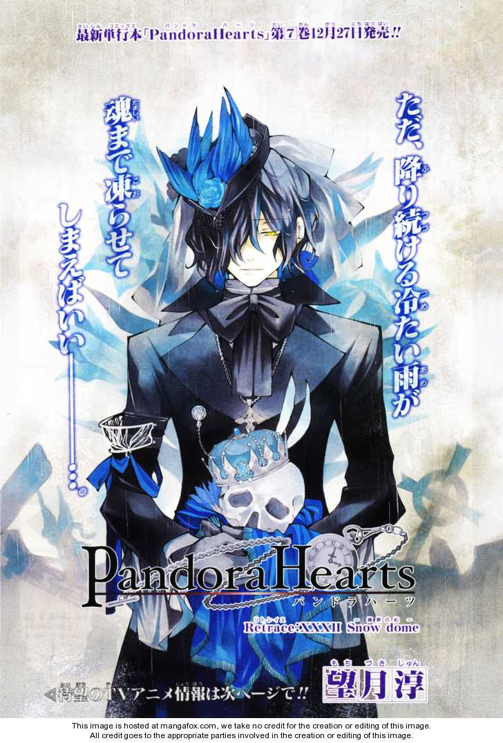 Pandora Hearts 32 Page 1