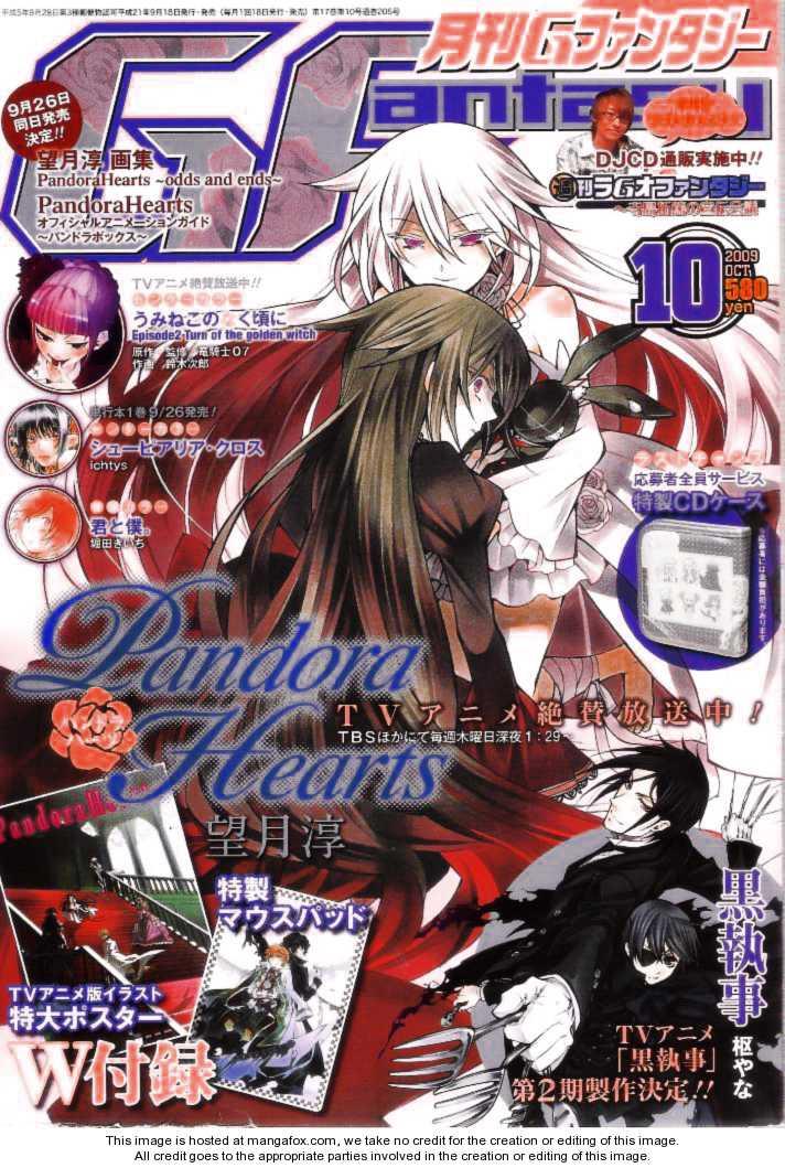 Pandora Hearts 41 Page 2