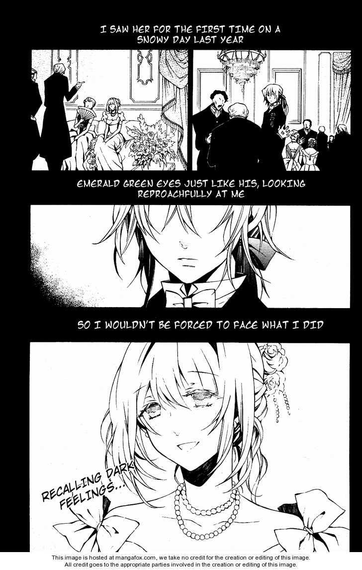 Pandora Hearts 46 Page 2