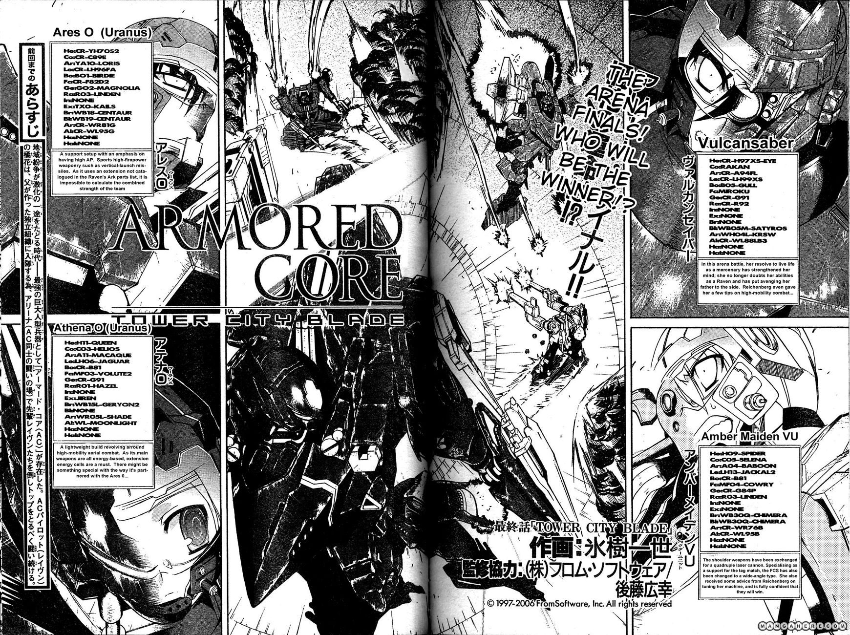 Armored Core - Tower City Blade 5 Page 2