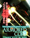 Armored Core - Tower City Blade