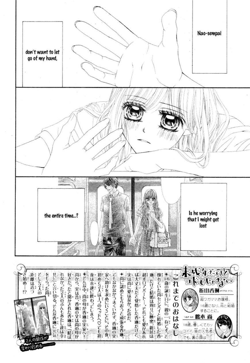 Miseinen dakedo Kodomo ja Nai 11 Page 2
