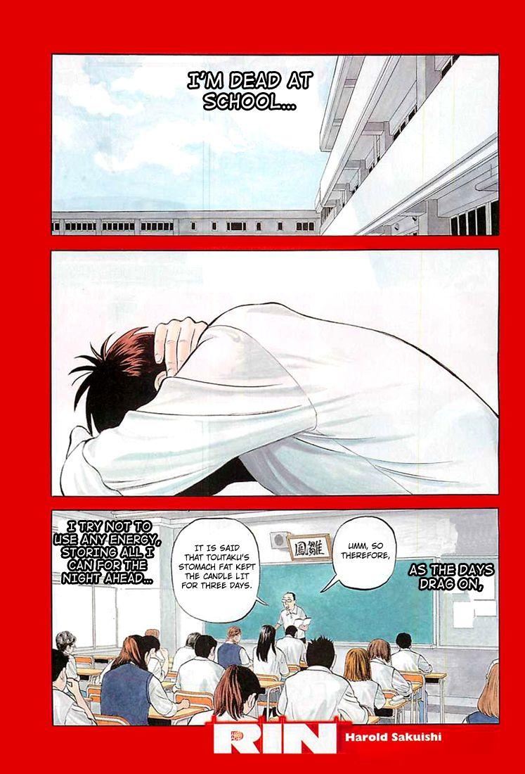Rin (HAROLD Sakuishi) 1 Page 2