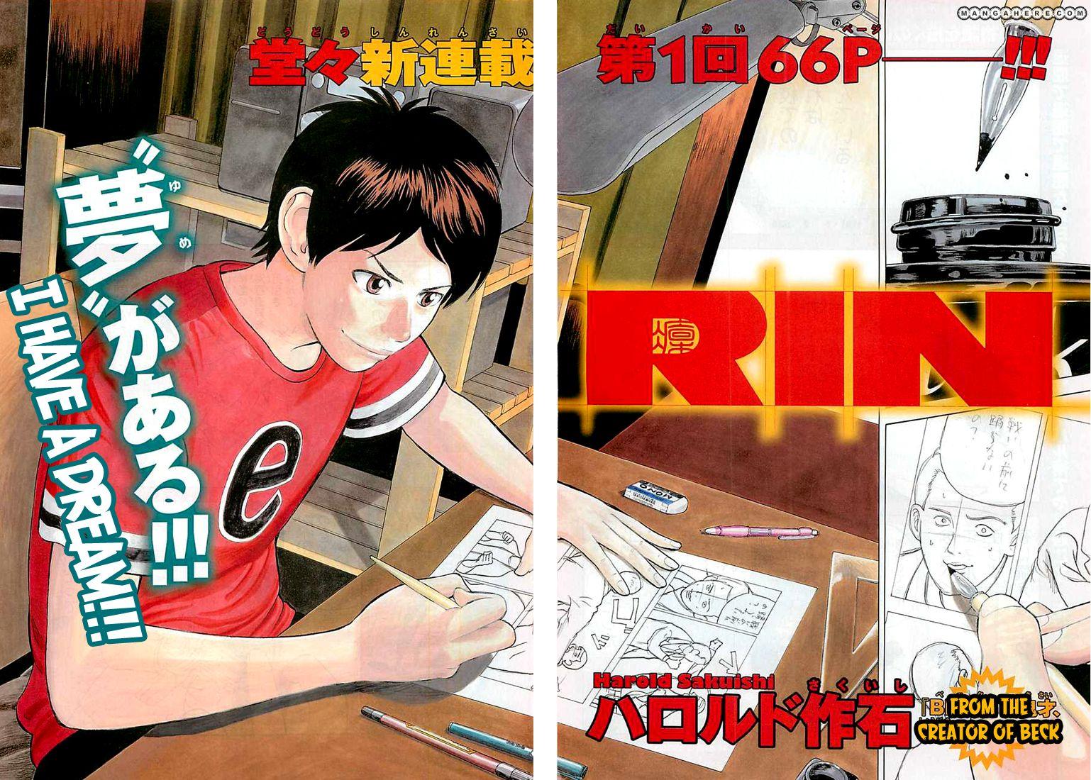 Rin (HAROLD Sakuishi) 1 Page 3