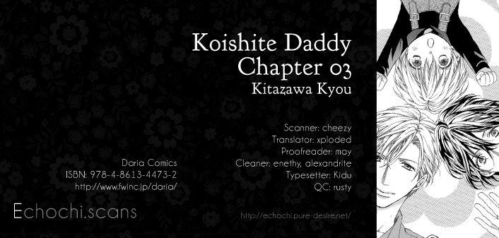 Koishite Daddy 3 Page 1