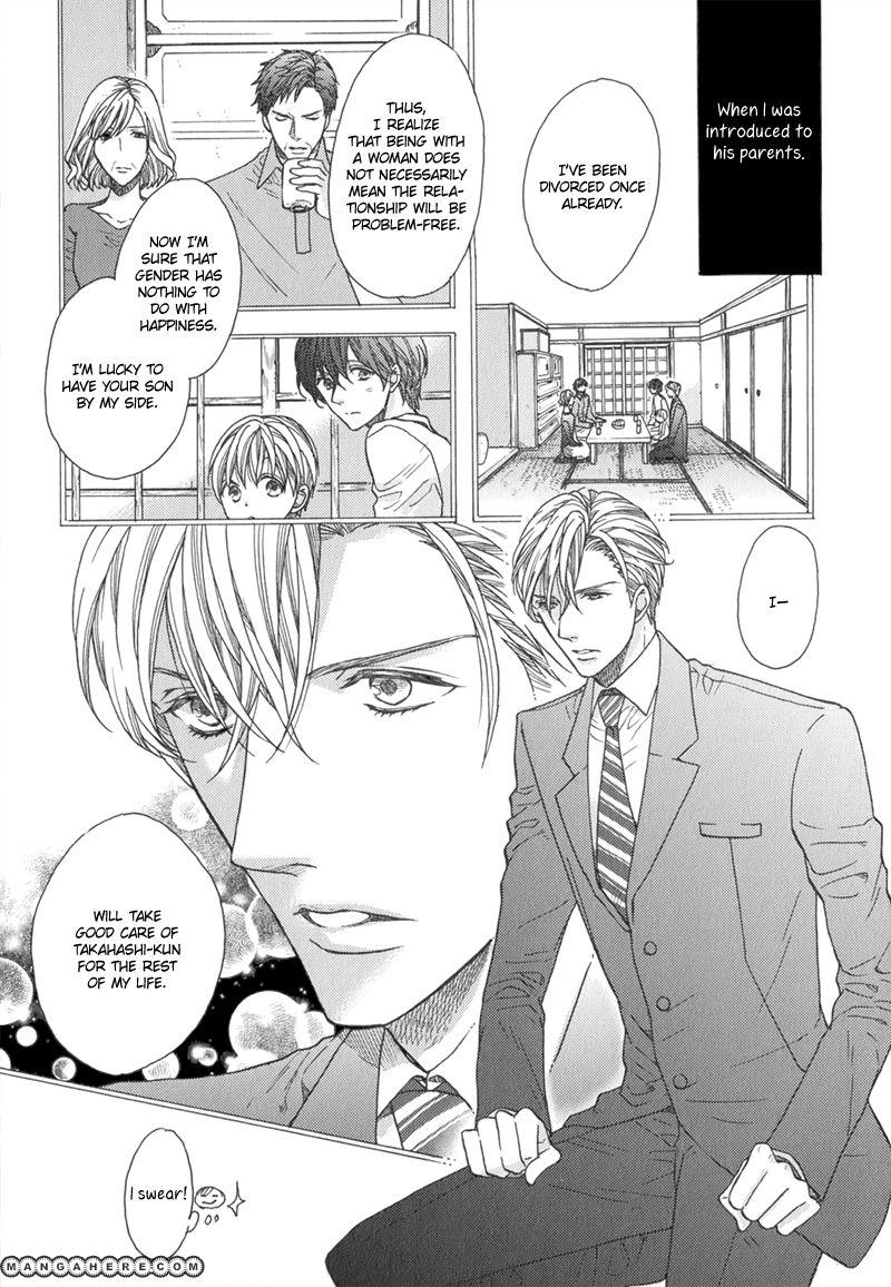 Koishite Daddy 6 Page 4