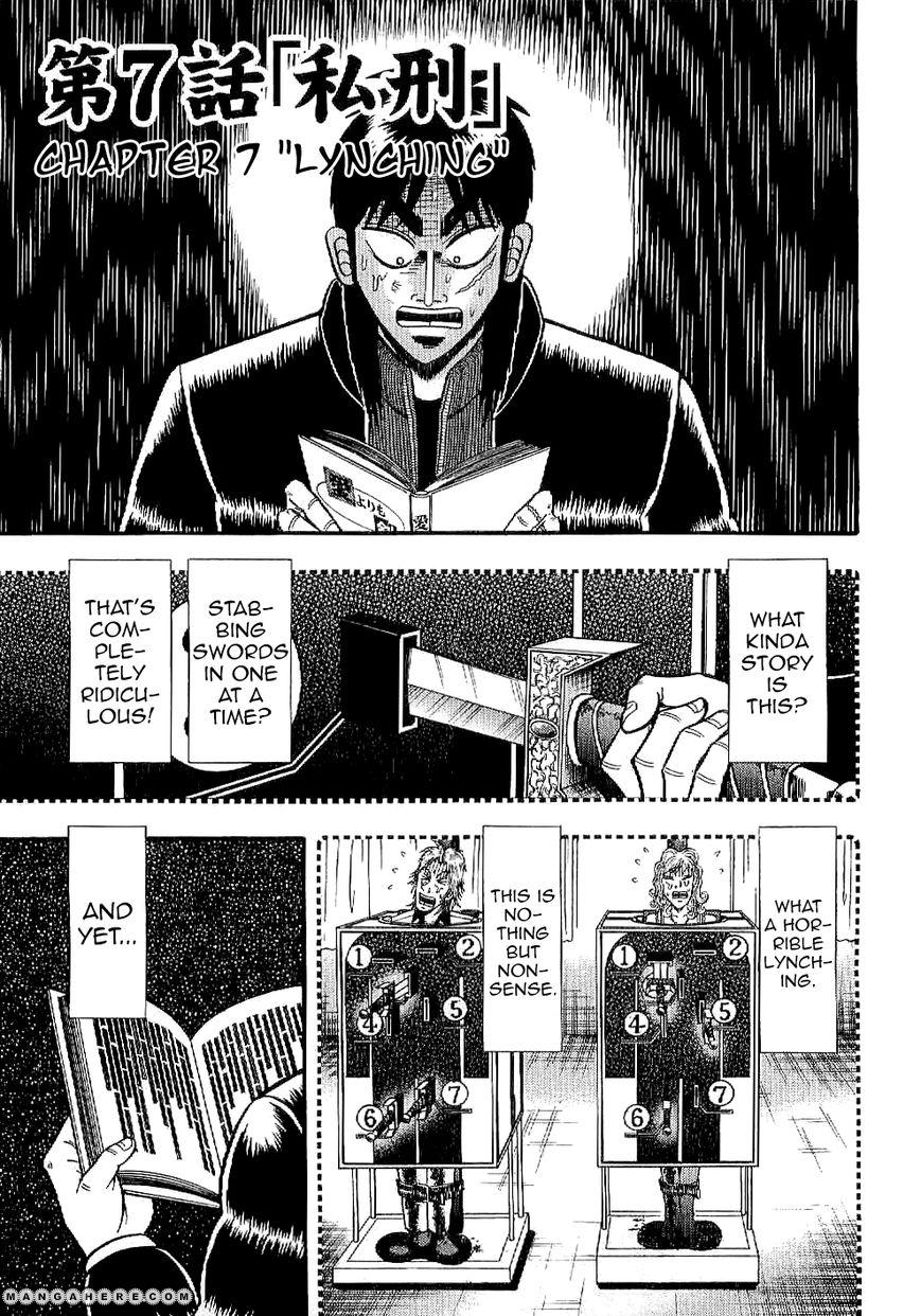 Tobaku Datenroku Kaiji: Kazuyahen 7 Page 1