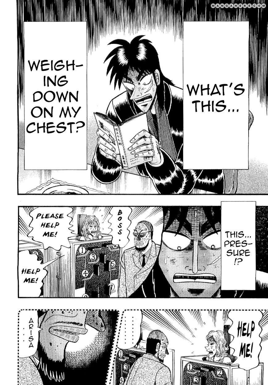 Tobaku Datenroku Kaiji: Kazuyahen 7 Page 2