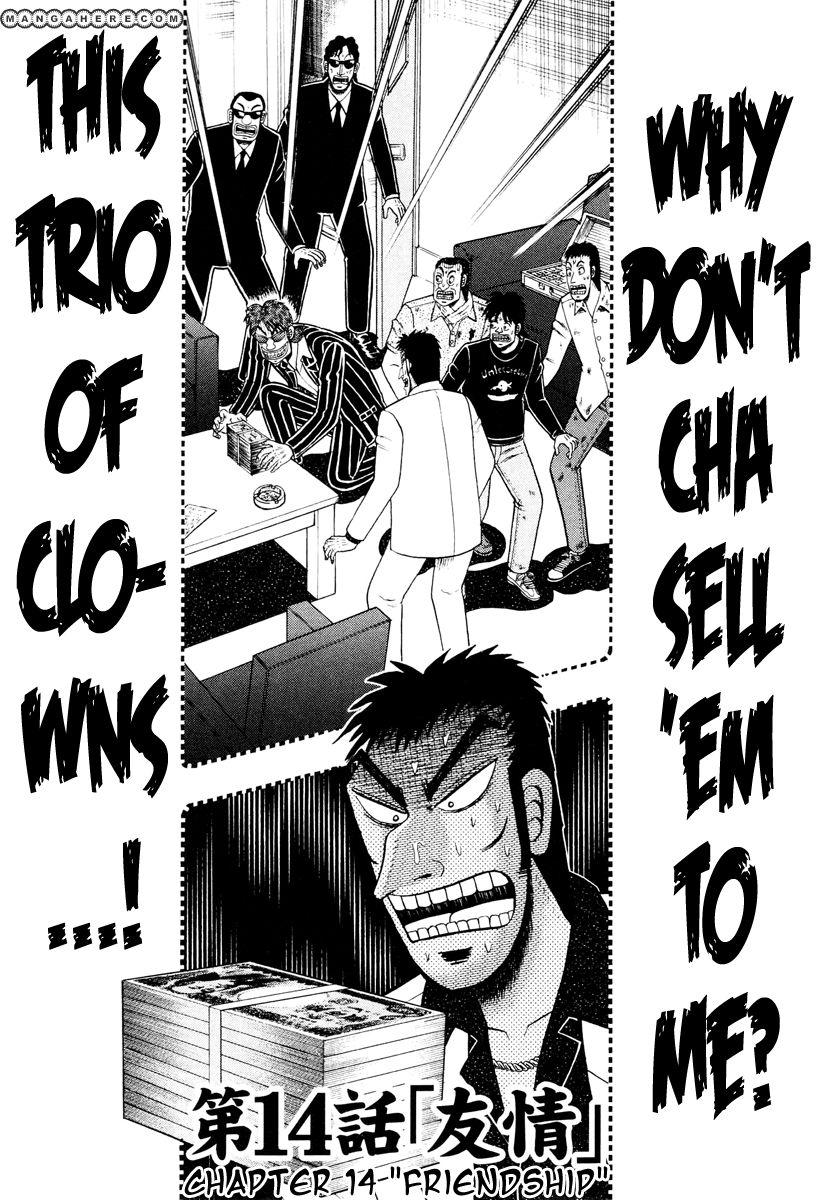 Tobaku Datenroku Kaiji: Kazuyahen 14 Page 1