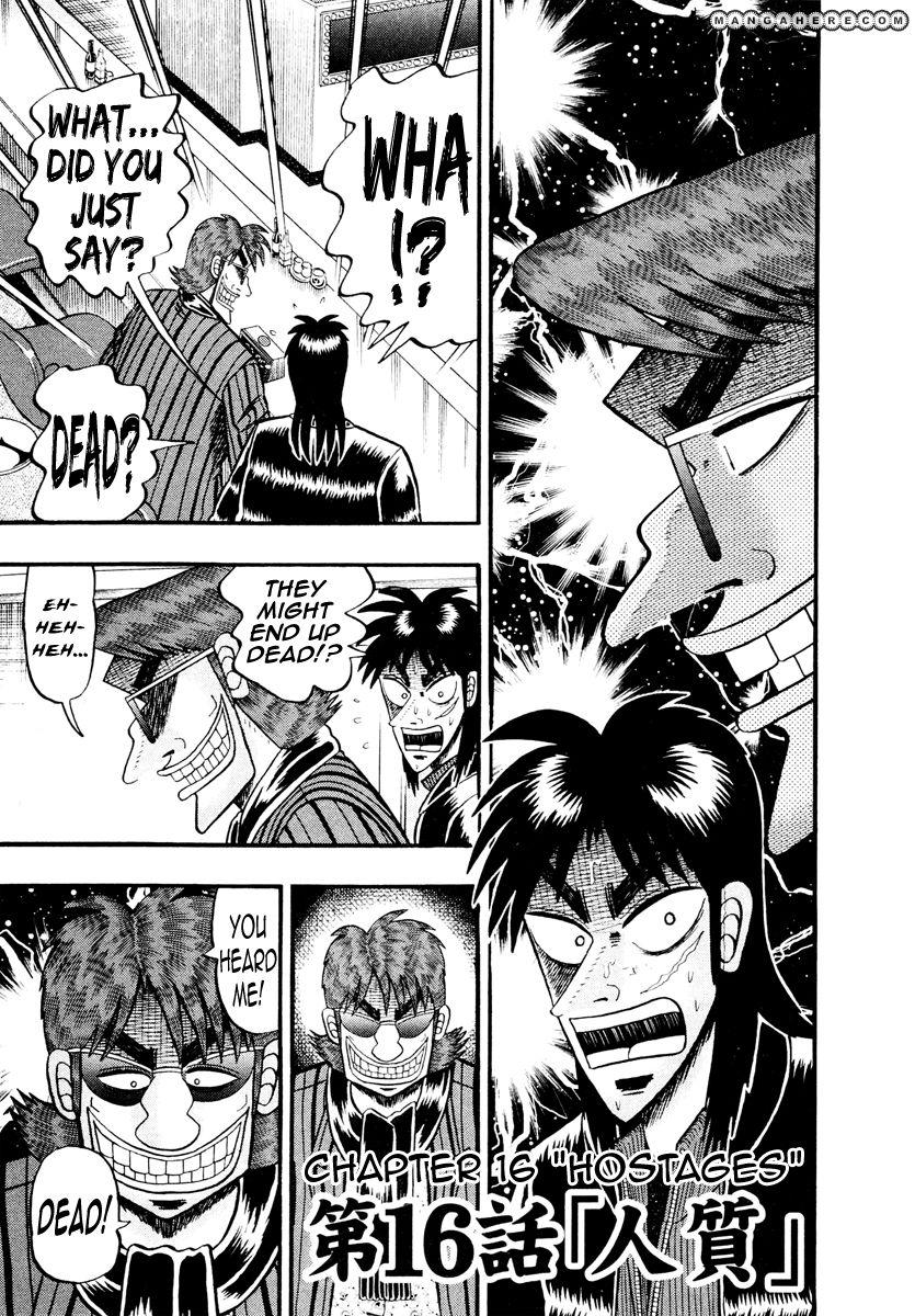 Tobaku Datenroku Kaiji: Kazuyahen 16 Page 1