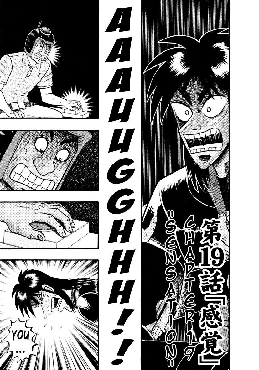 Tobaku Datenroku Kaiji: Kazuyahen 19 Page 1