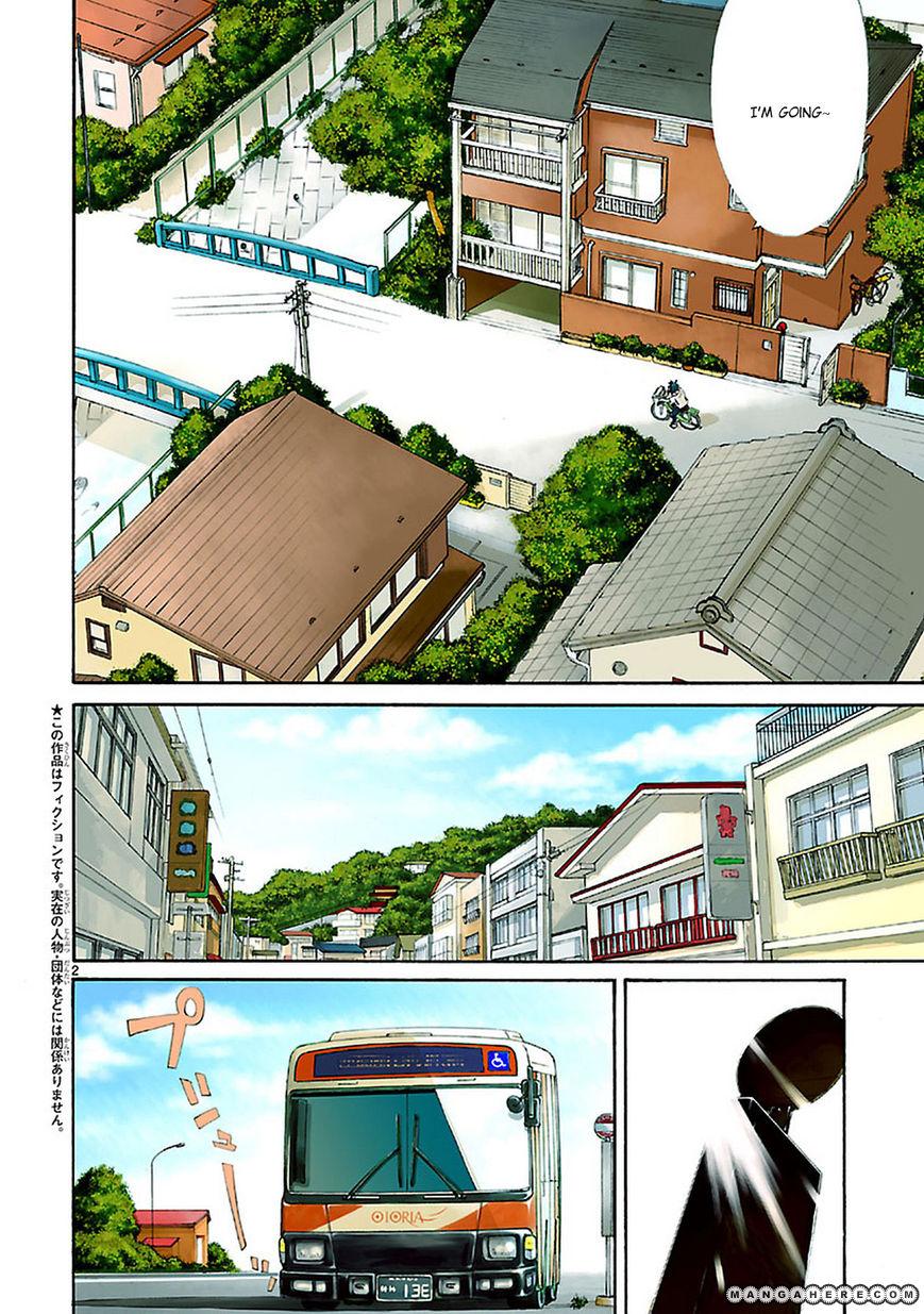 Haru no Houtai Shoujo 1 Page 3