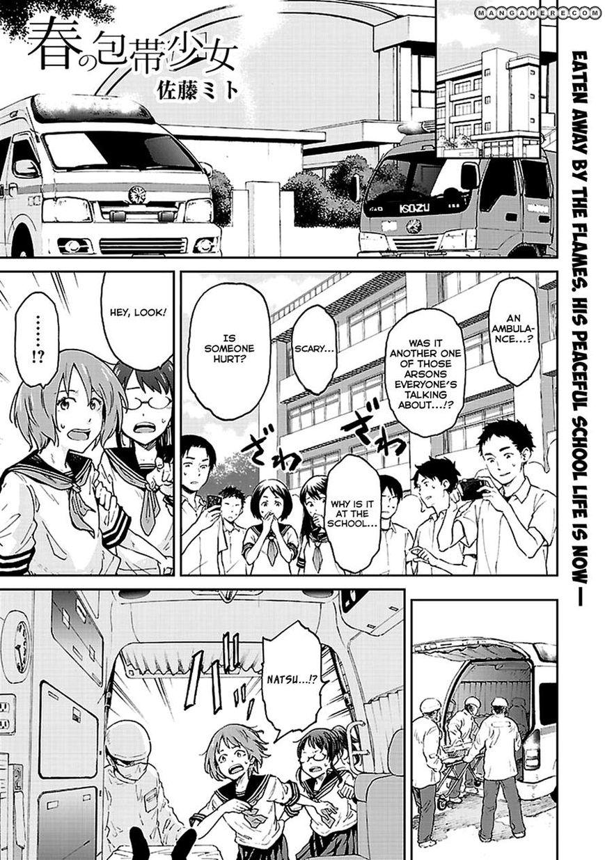 Haru no Houtai Shoujo 2 Page 1
