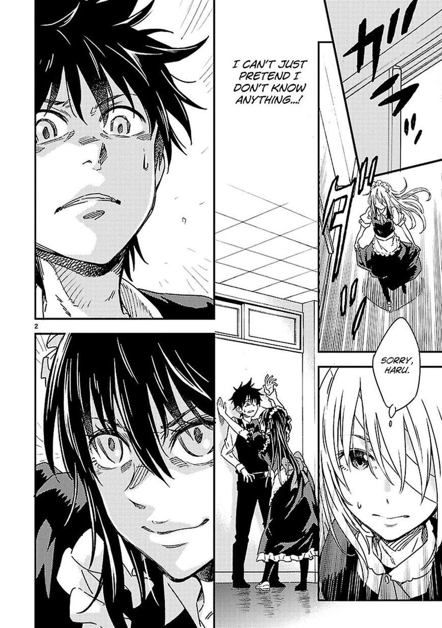 Haru no Houtai Shoujo 11 Page 2