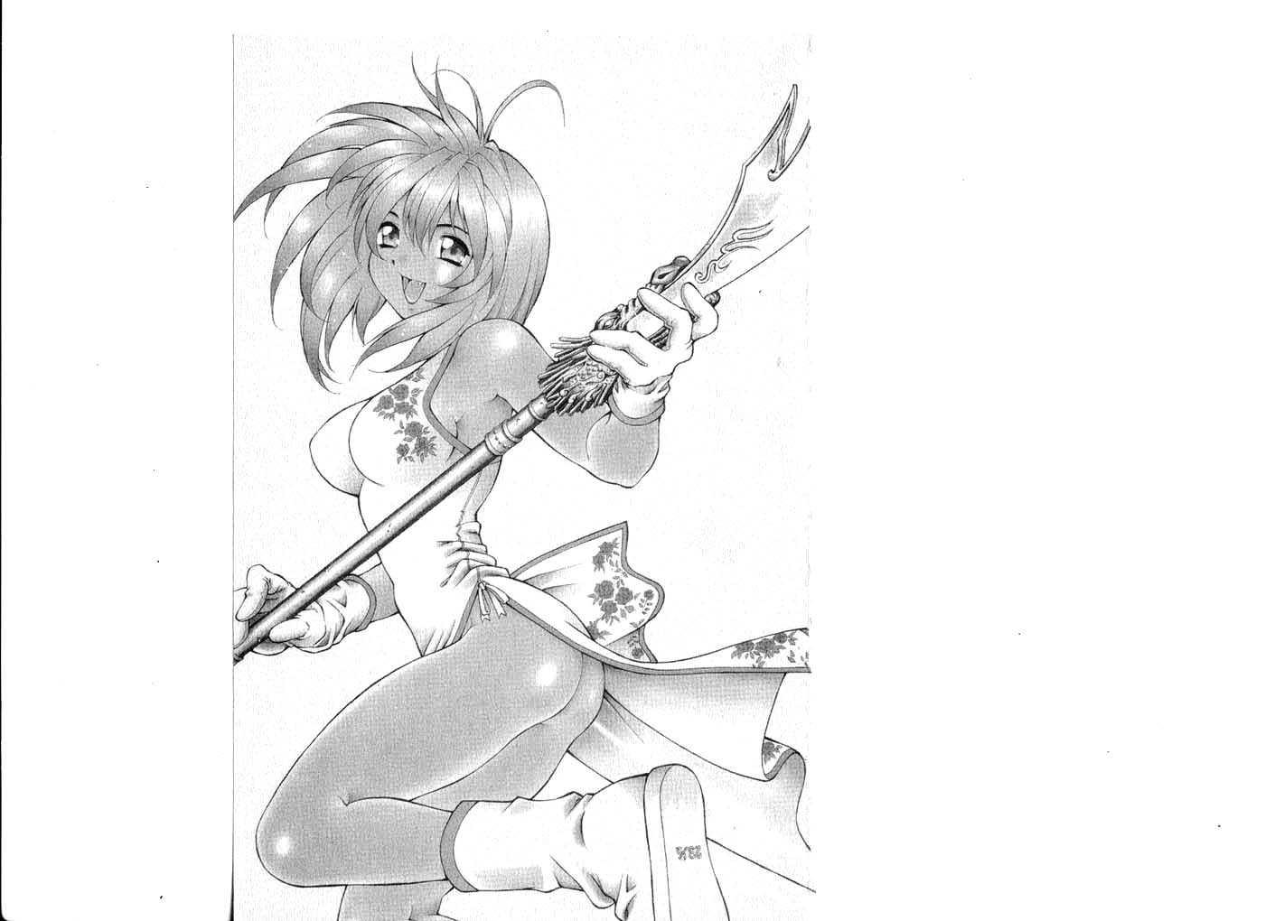 Battle Vixens 0 Page 2