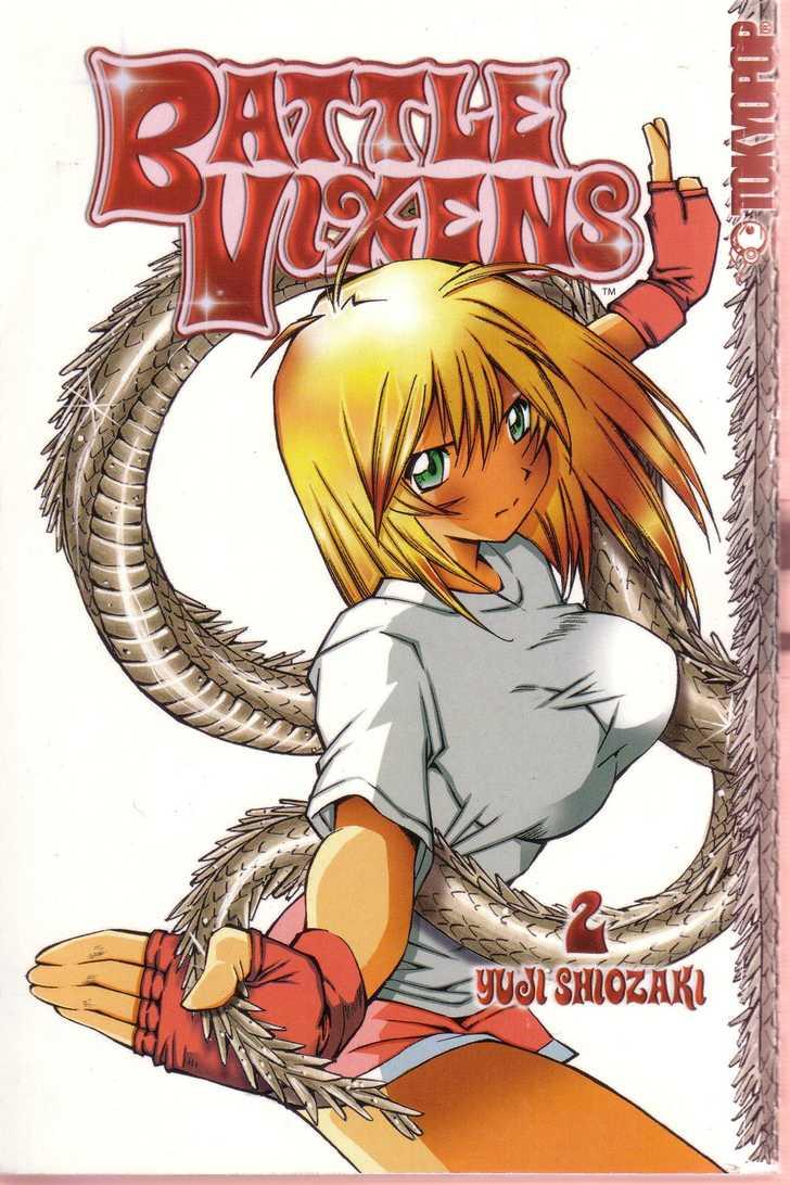 Battle Vixens 0 Page 1