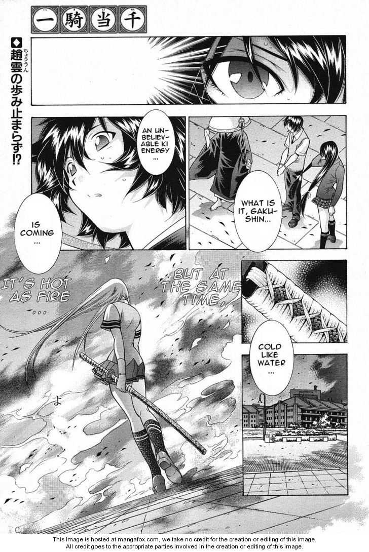Battle Vixens 89 Page 1