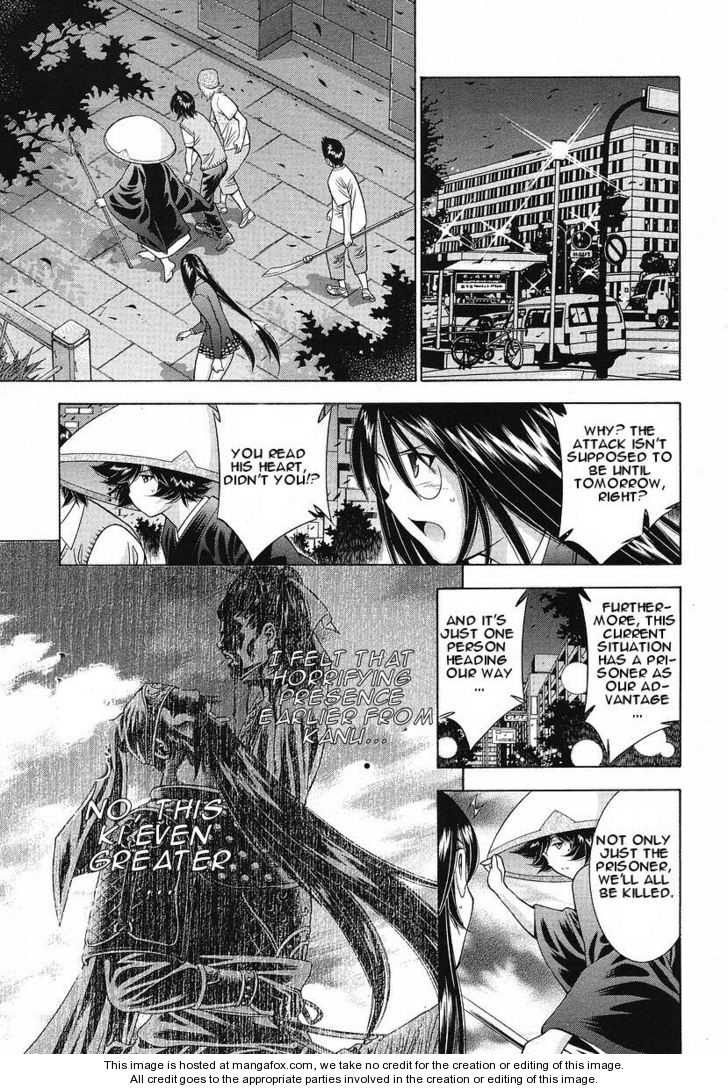 Battle Vixens 89 Page 3