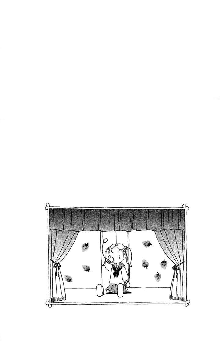 Koi to Gunkan 2 Page 2