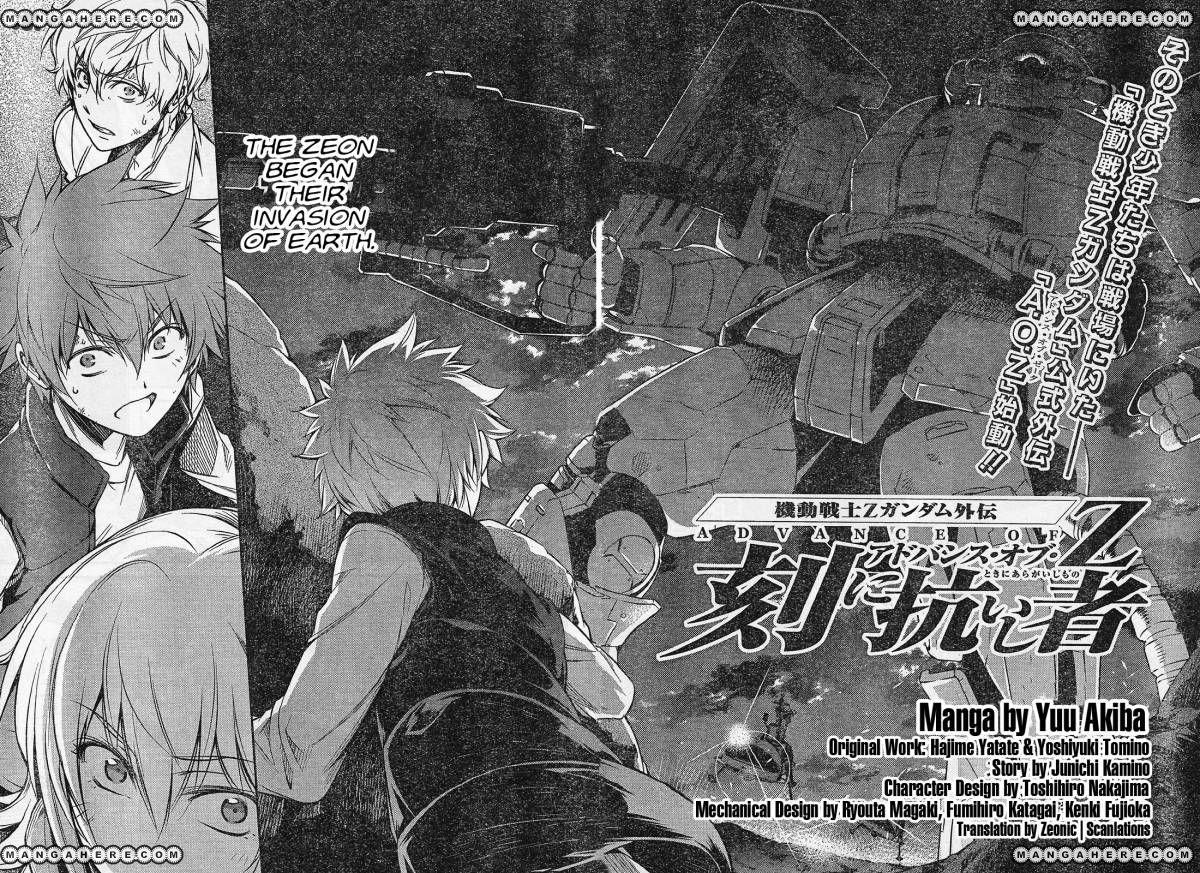 Kidou Senshi Z Gundam Gaiden - Koku ni Aragaishi Mono 1 Page 2