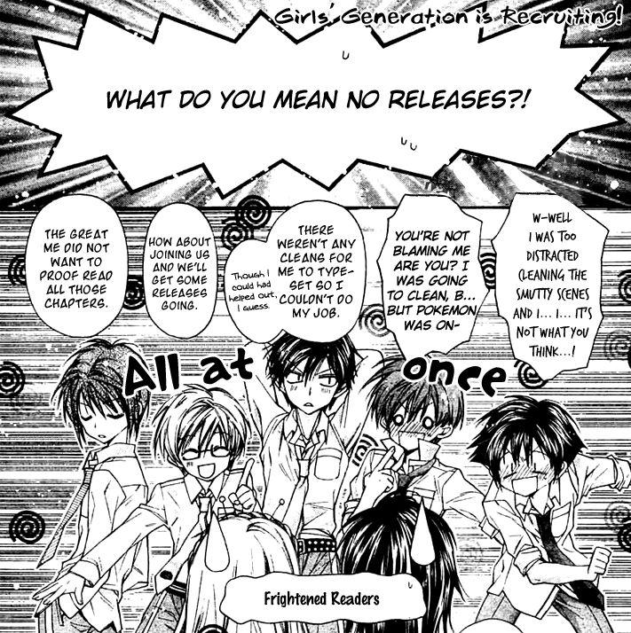 Kimi no Sei - Kizuato 1 Page 3