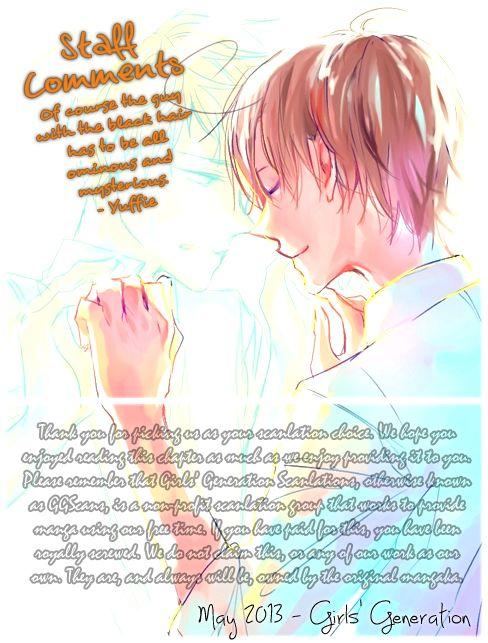 Kimi no Sei - Kizuato 2 Page 2