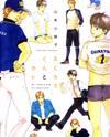 Fukurou-kun to Kare