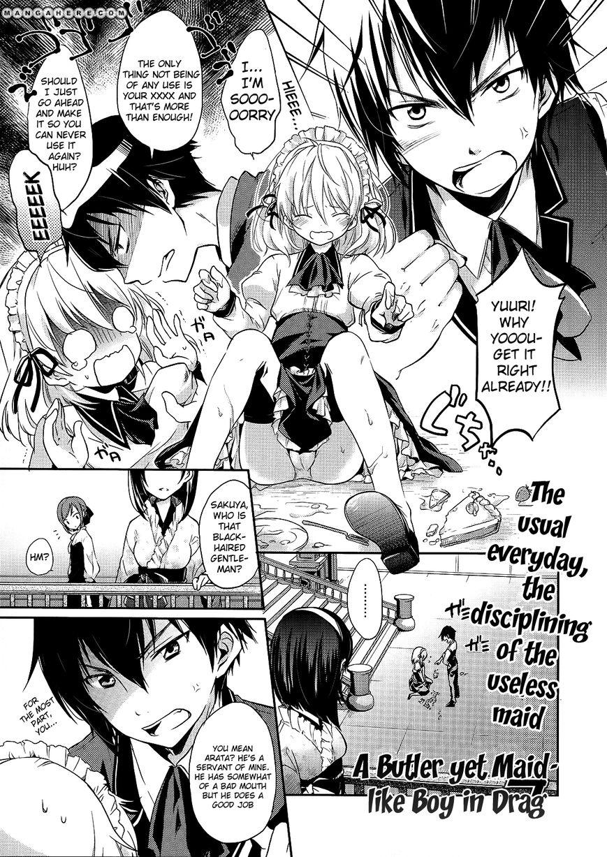 Shitsuji de Maid na Otoko no Musume 2 Page 1