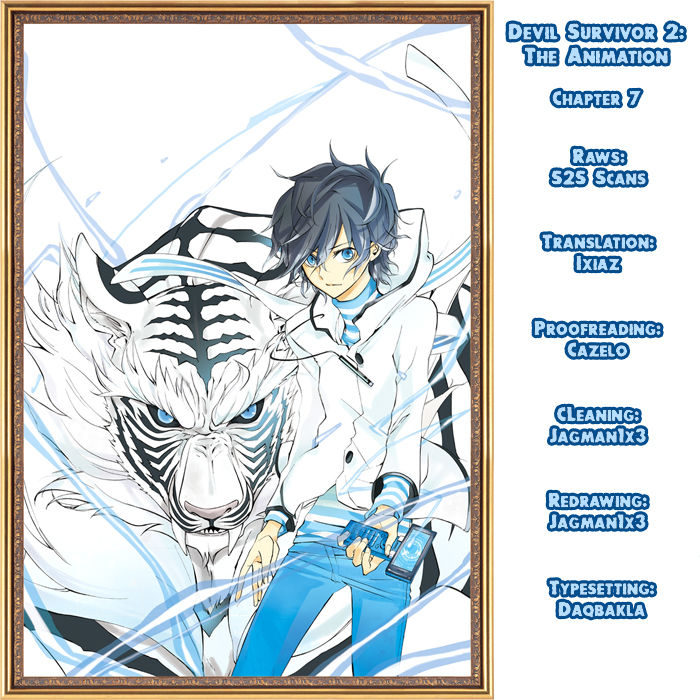 Devil Survivor 2 - The Animation 7 Page 1