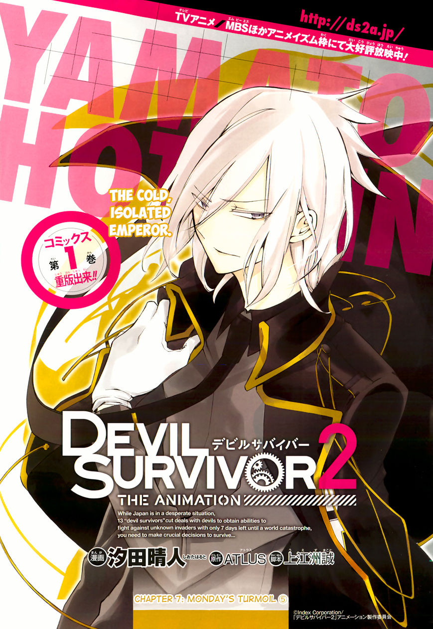 Devil Survivor 2 - The Animation 7 Page 2
