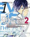 Devil Survivor 2 - The Animation