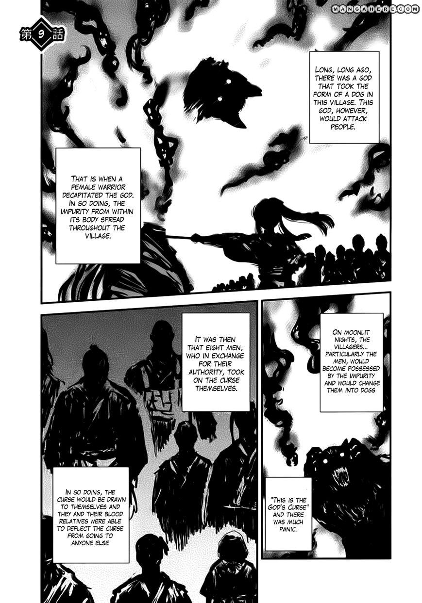Getsurin ni Kiri Saku 9 Page 1