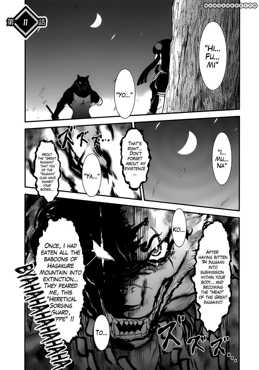Getsurin ni Kiri Saku 11 Page 1