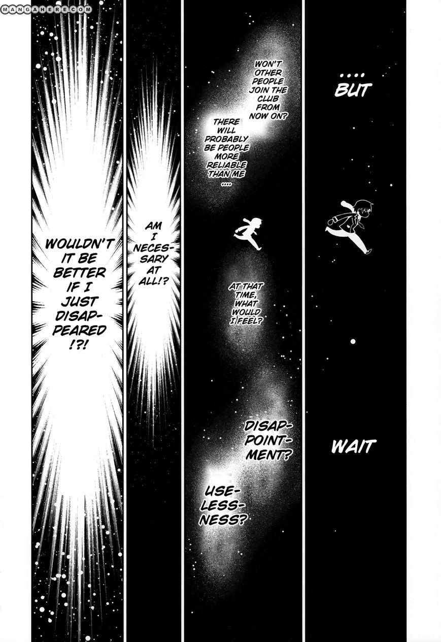 Boku to Kanojo no Game Sensou 1 Page 57
