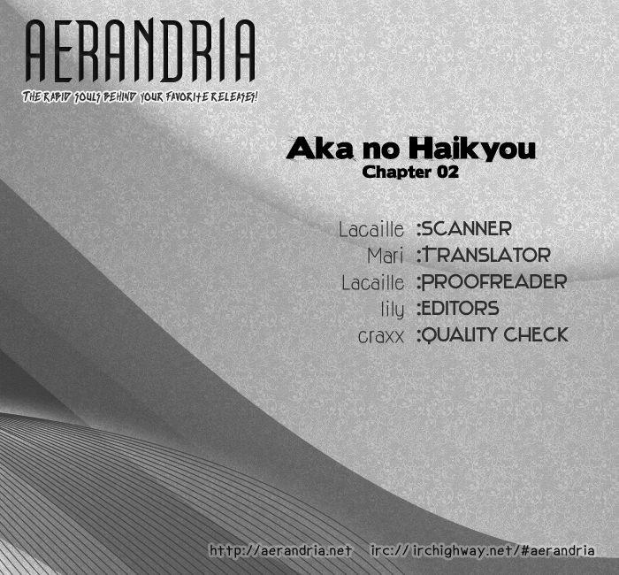 Aka no Haikyo 2 Page 2