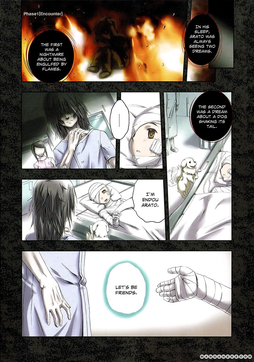 Beatless - Dystopia 1 Page 2