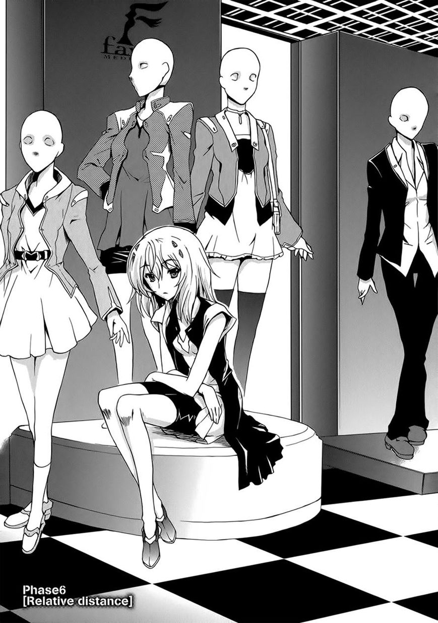 Beatless - Dystopia 6 Page 1