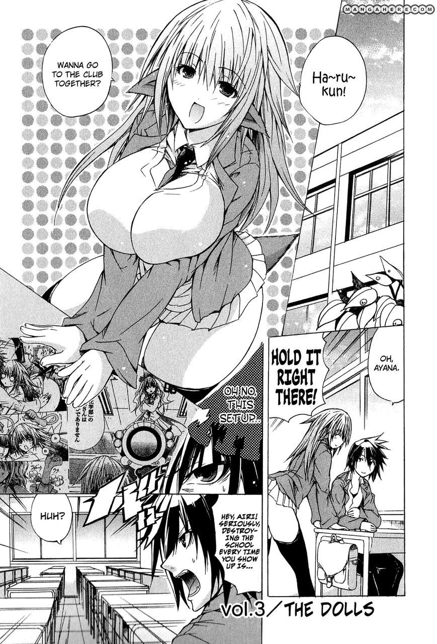 Kagaku na Yatsura 3 Page 1