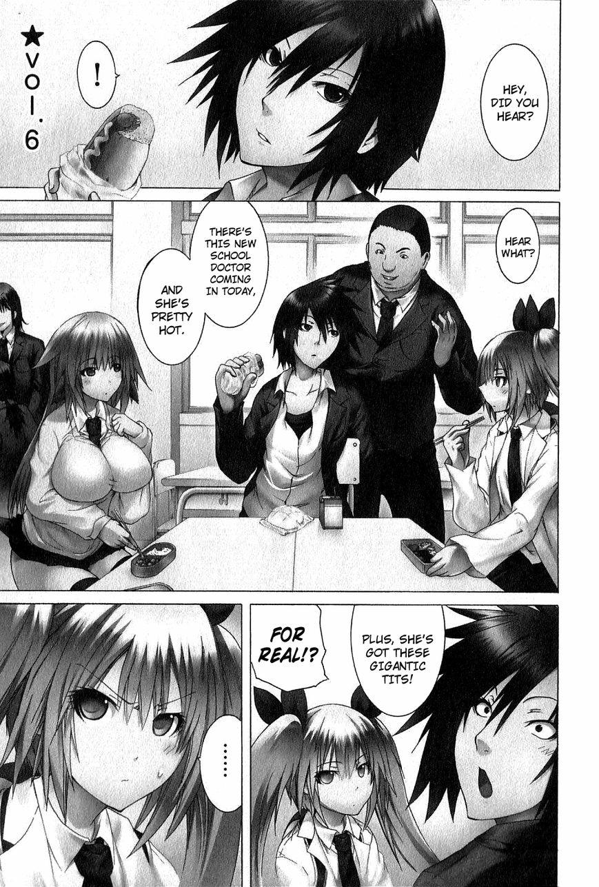 Kagaku na Yatsura 6 Page 1