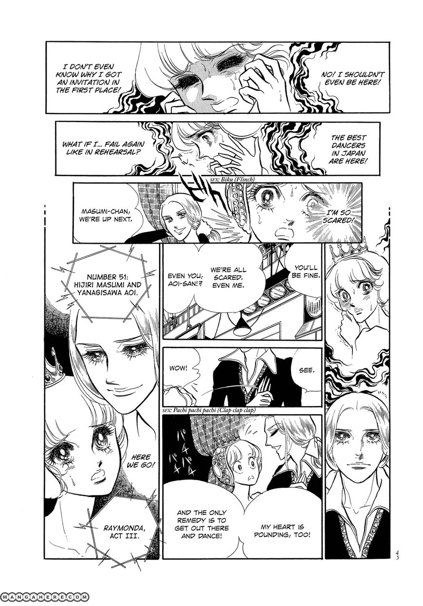 Swan 2 Page 2
