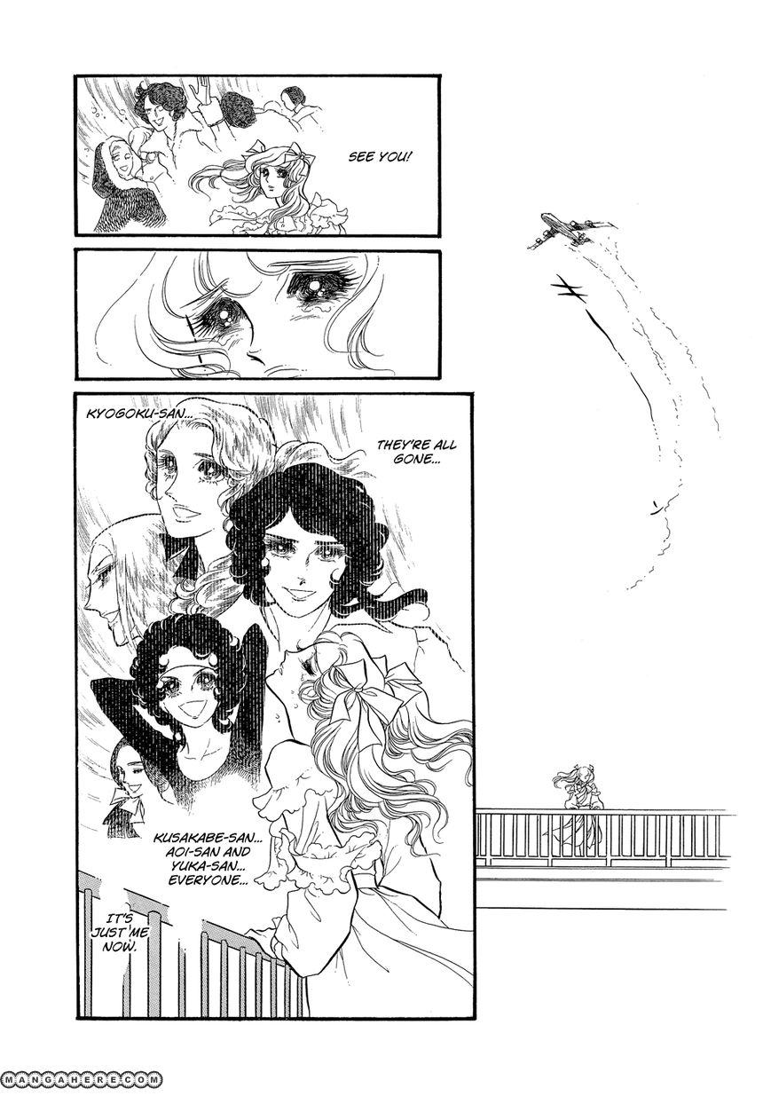 Swan 8 Page 2
