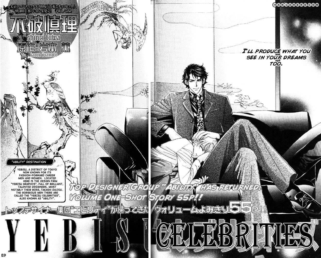 Yebisu Celebrities 2 Page 2