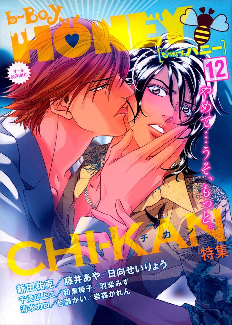 Kiss Ariki 7.2 Page 1