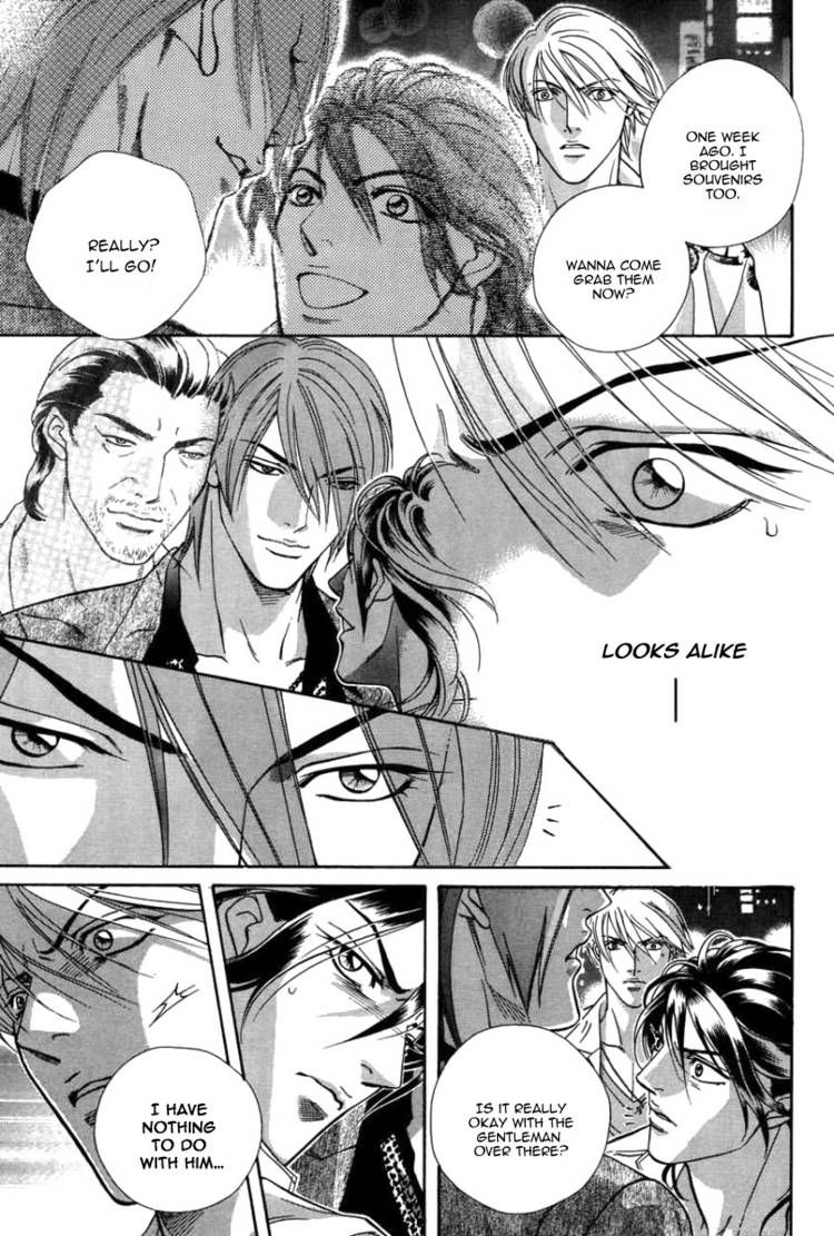 Kiss Ariki 8 Page 3