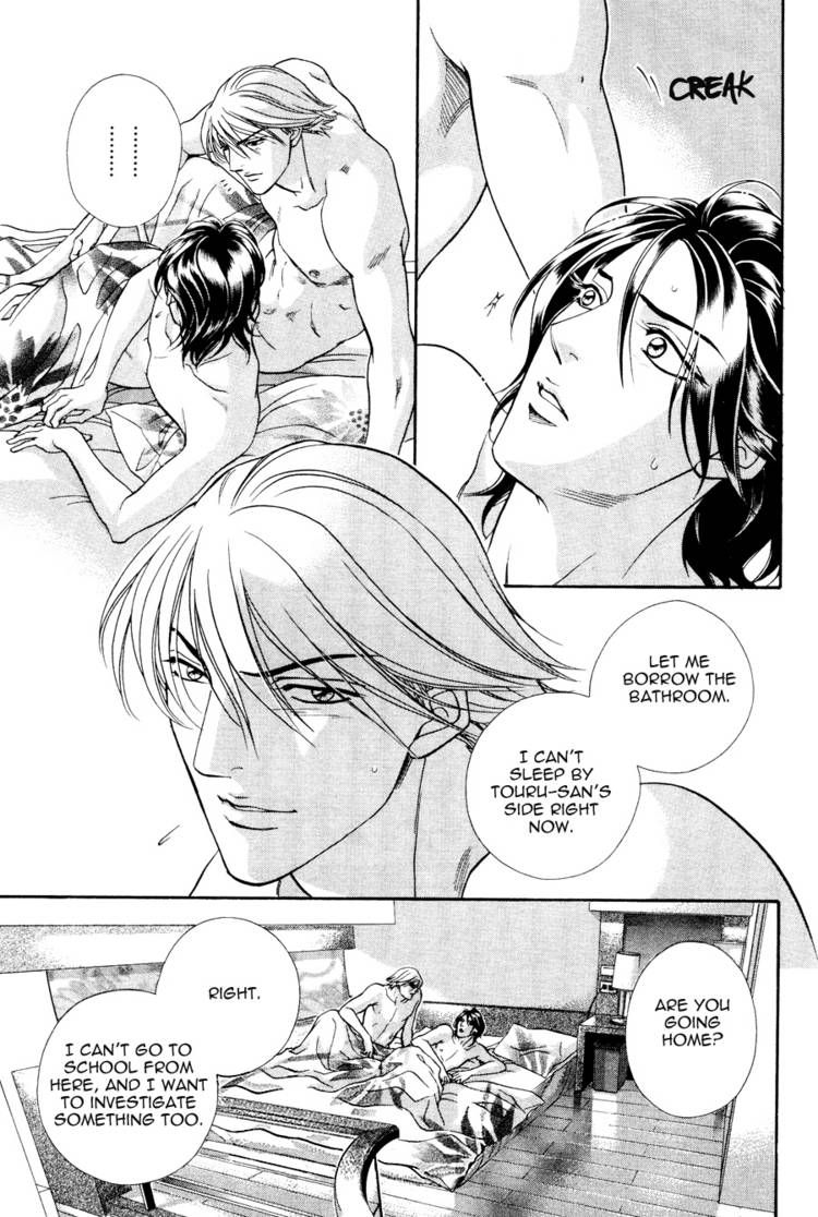 Kiss Ariki 9 Page 4