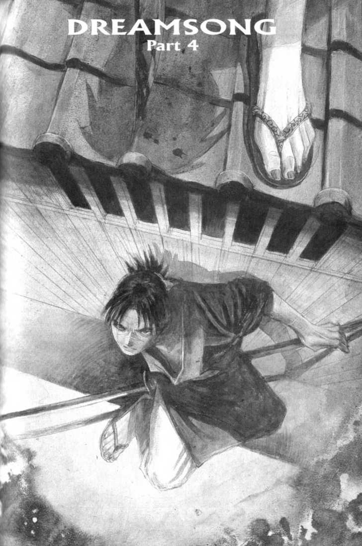 Blade of the Immortal 4 Page 1