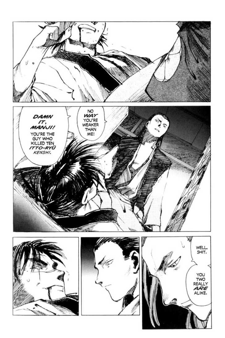 Blade of the Immortal 4 Page 3
